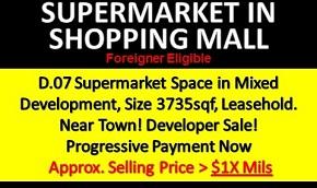 CityGate Supermarket 290x172