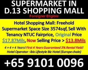 M2 Supermarket 290x232